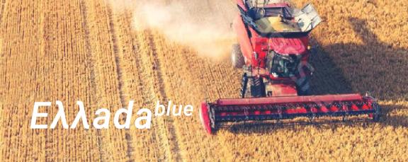 Добриво Ελλada blue