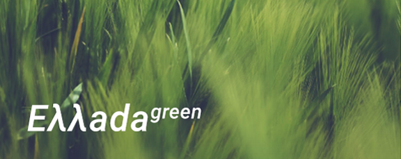 Добриво Ελλada green